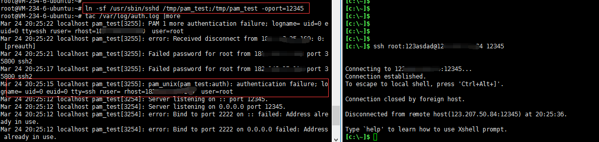 修改软连接为/tmp/pam_test
